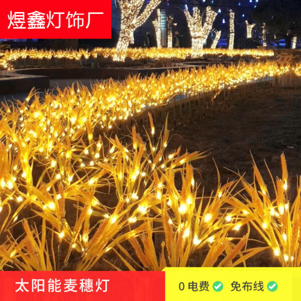 Manufacturers directly sell LED solar outdoor waterproof wheat spike lamp reed lamp park landscape lamp decorative lighting